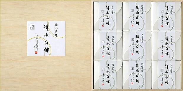 清水白桃ゼリー(9個入)箱