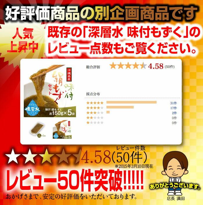 好評価商品の別企画商品です。レビュー50件突破!!!!!