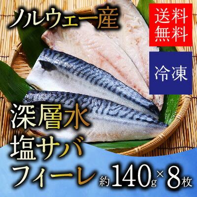 銀鮭塩麹漬け10切れセット
