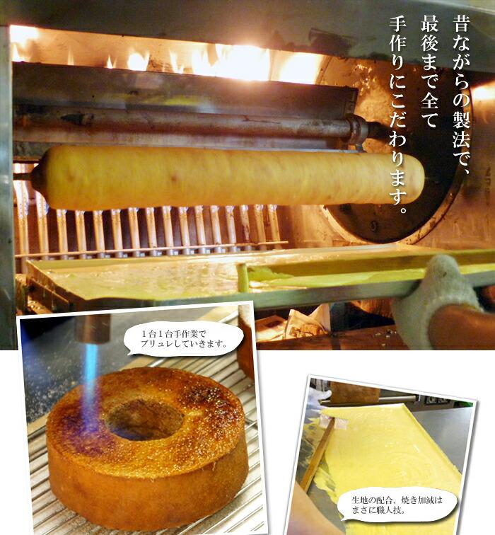 昔ながらの製法で〜手作りにこだわります