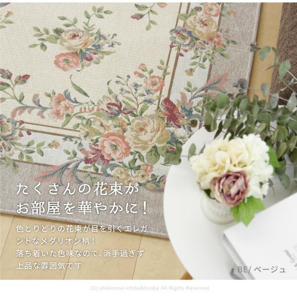 たくさんの花束がお部屋を華やかに!