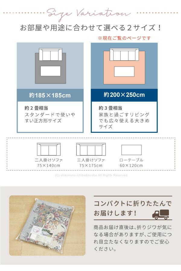 お部屋や用途に合わせて選べる2サイズ!コンパクトに折りたたんでお届けします