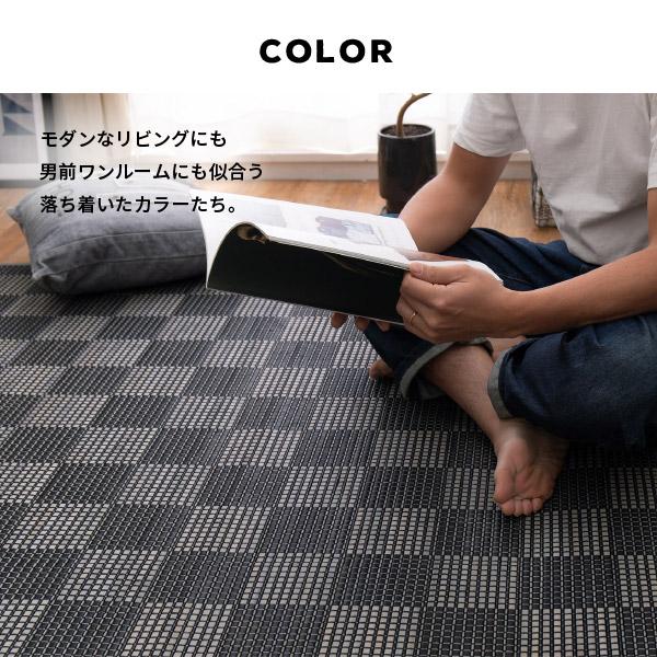 天然素材のため、色ムラがある場合があります