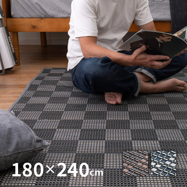 竹ラグ エンペラー 約180×240cm【約3畳】 ウレタン10mm入り
