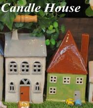 キャンドルハウス