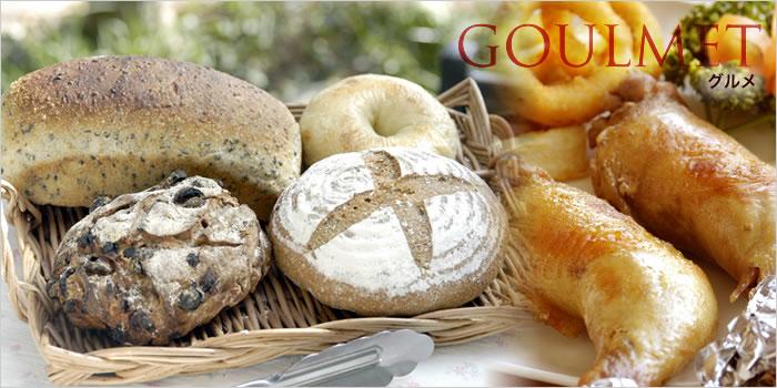 Goulmet