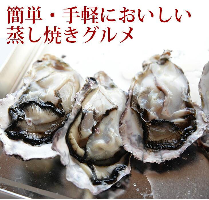 家庭で簡単に牡蠣小屋の味