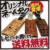 4:shimakobomikami