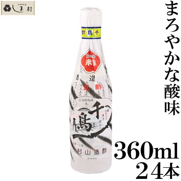 千鳥酢360ml24本セット