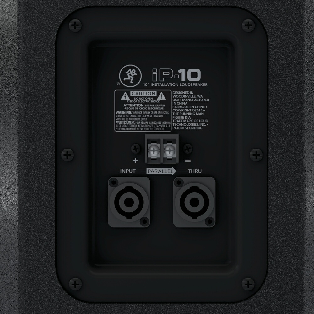 iP-10詳細画像二