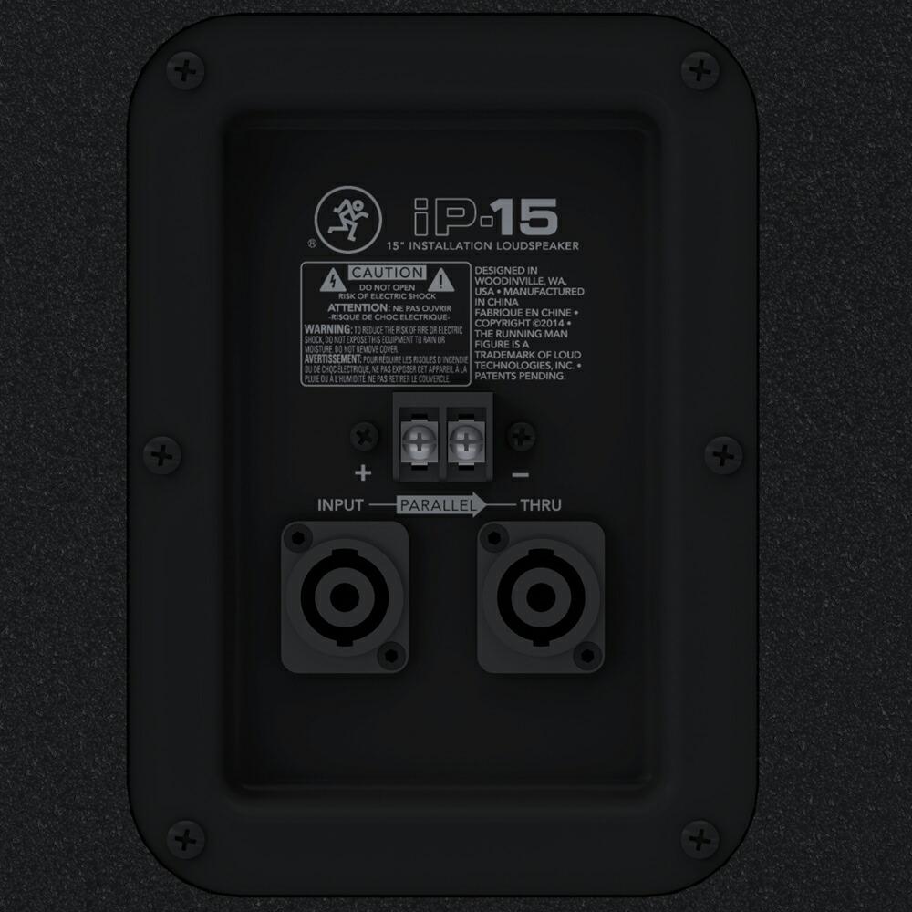 iP-15詳細画像二