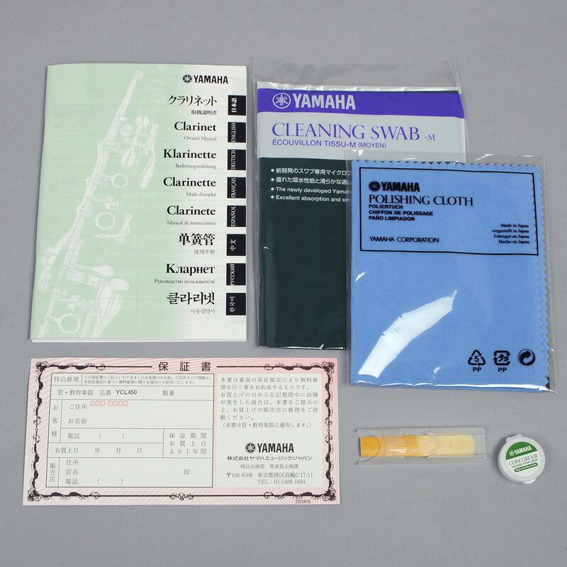 YCL-450付属品画像