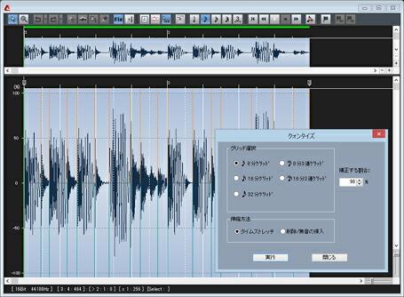オーディオデータのクオンタイズも可能なビートエディタ