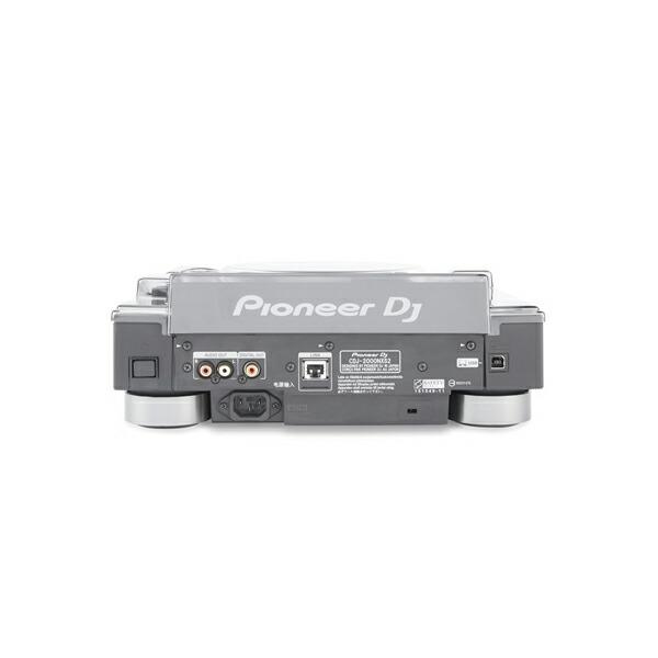 DECKSAVER DS-PCFP-CDJ2000NXS2 【 Pioneer CDJ-2000nexus2 】 ダストカバー dust cover 【デッキセーバー DSPCFPCDJ2000NXS2】 画像一