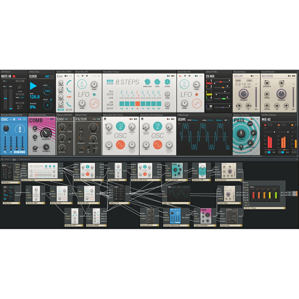 Native Instruments(NI) KOMPLETE 11 ULTIMATE UPG for SELECT アップグレード版 プラグイン音源バンドル 【ネイティブインストゥルメンツ UMD-K11 UL UPG for S】 【梅田ロフト店】 【国内正規品】 画像三