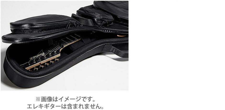 ギターのサイズに合わせて着脱可能なネックレスト