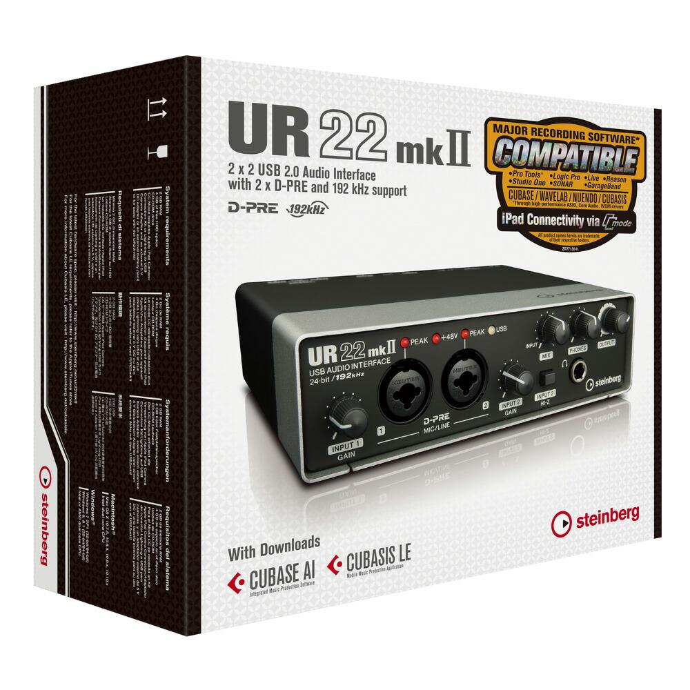 TDP-UR22mk2-2