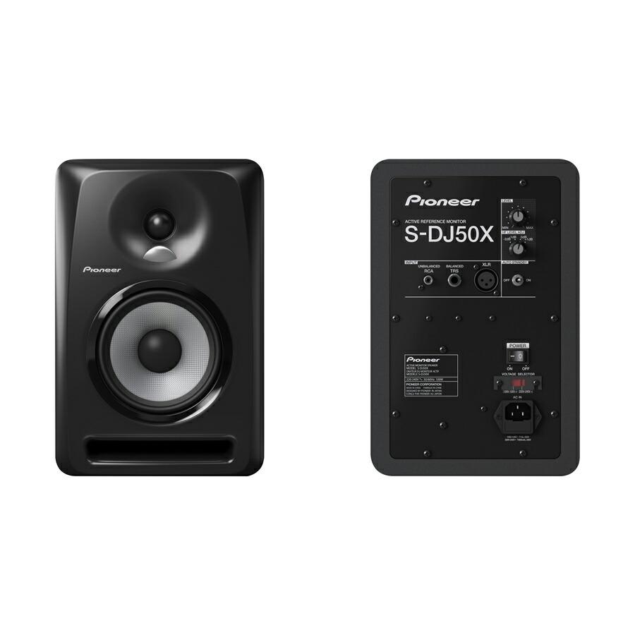PLX-1000 + DJM-250MK2 + S-DJ50X + HDJ-X10-K アナログDJスピーカーセット-3