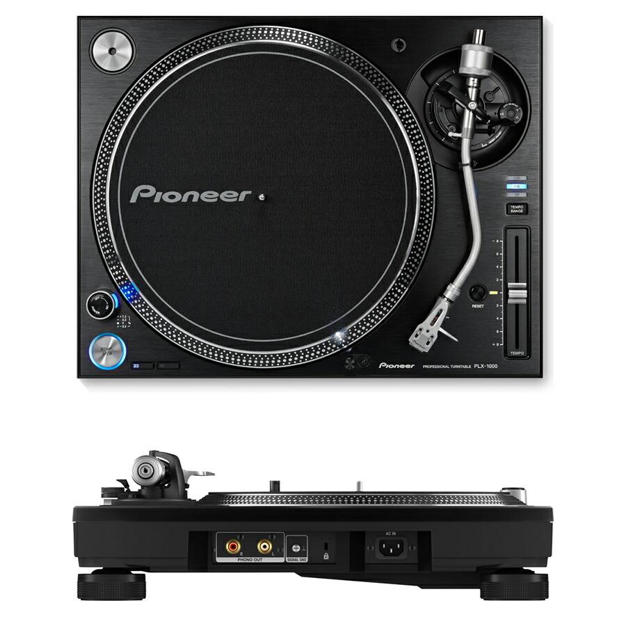 PLX-1000 + DJM-250MK2 + S-DJ50X-W + HDJ-X10-K アナログDJスピーカーセット-1