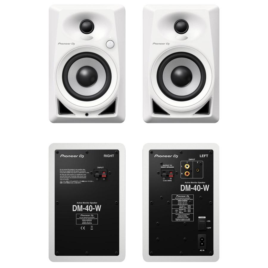 PLX-500-W + DJM-250MK2 + DM-40-W  + HDJ-X5-K アナログDJスピーカーセット-3