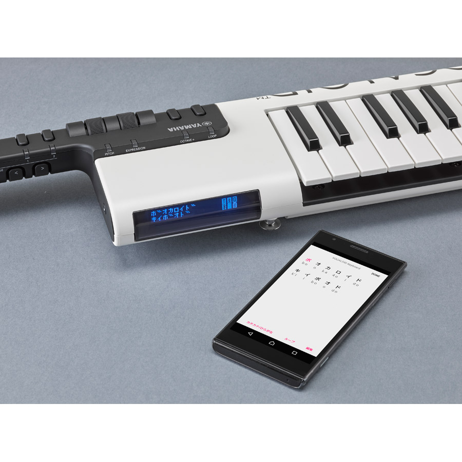 VKB-100 サイレントセット ( VOCALOIDKeyboard + ATH-S100 WH)-8