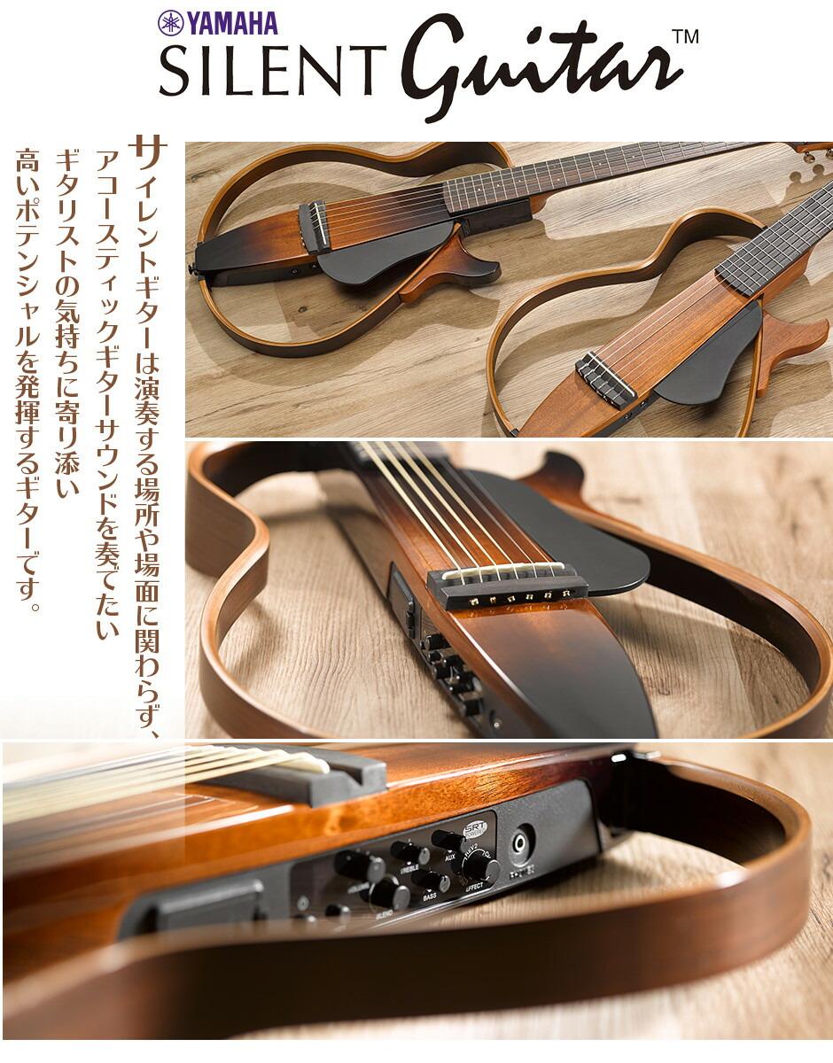 SILENT Guitar