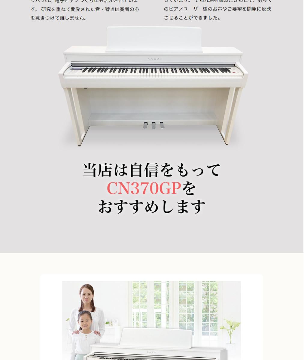 ピアノづくりにかける想い