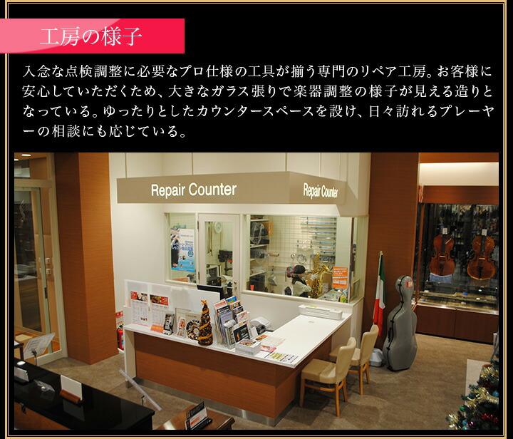 shimamura works 工房