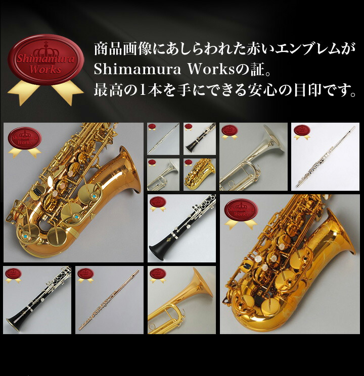 shimamuraworksの証
