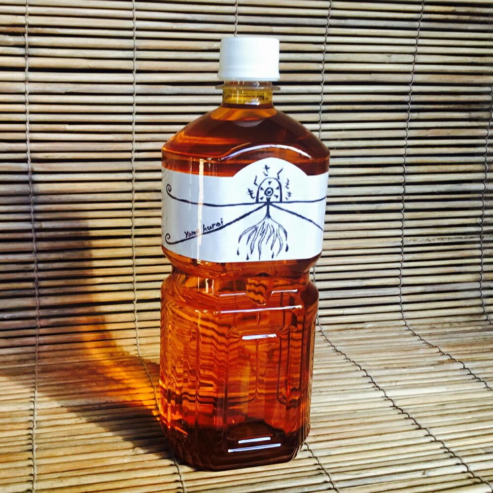 木酢液1リットル