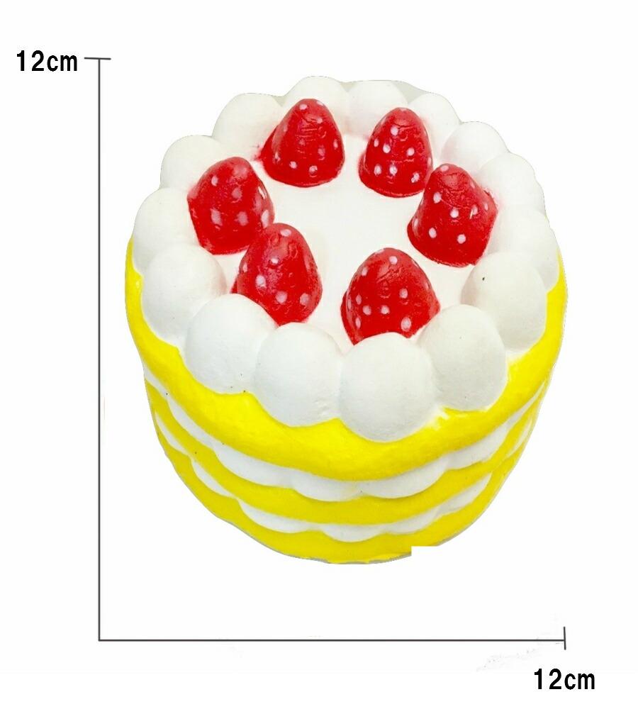 ジャンボスクイーズ ケーキセット 黄色 青 2個セット ビッグスクイーズ スクイーズ ぷにぷに 低反発 カワイイ
