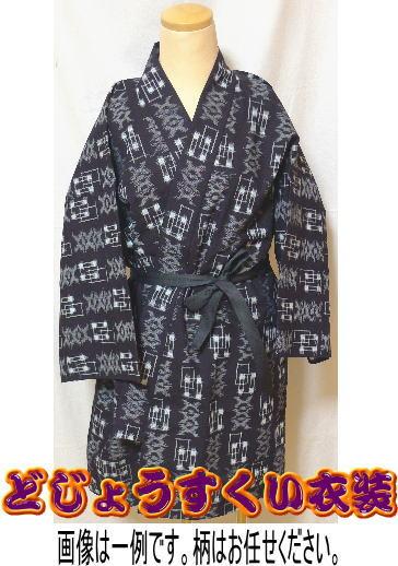 小道具 どじょうすくい 安木節 日本舞踊・民謡・演劇・日舞・舞踊・新舞踊