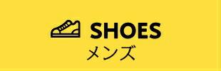 メンズ サンダル 靴