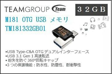USBメモリ Type-C 32GB TEAM チーム usb メモリ キャップを失くさない 回転式 USB メモリ 32gb 1年保証 コンパクト 送料無料 usbメモリ タイプC typec 対応