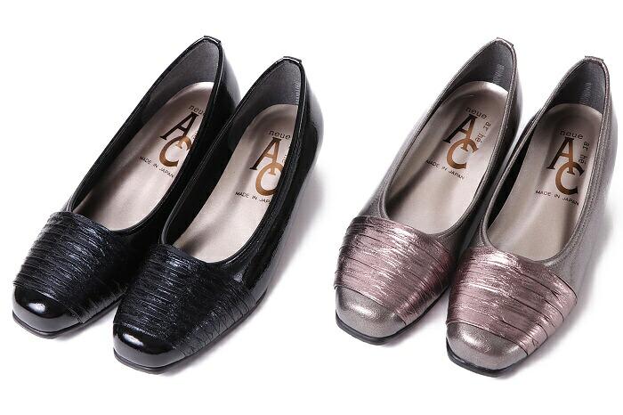シェルシューズ neue ar he AC 1450 レディース パンプス グレー 黒 3E スクエアトゥ 歩きやすい 靴 エレガント 疲れにくい フォーマル 光沢 ローヒール ヒール高約3.0cm エナメル 型押し風 大人っぽい 日本製
