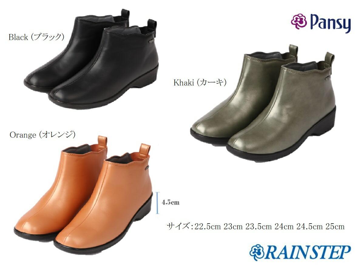 pansy_4906 レディース レインブーツ 防水 長靴 人気 エレガントにもカジュアルにも