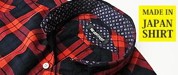 シルエットと品質にこだわった日本製シャツ