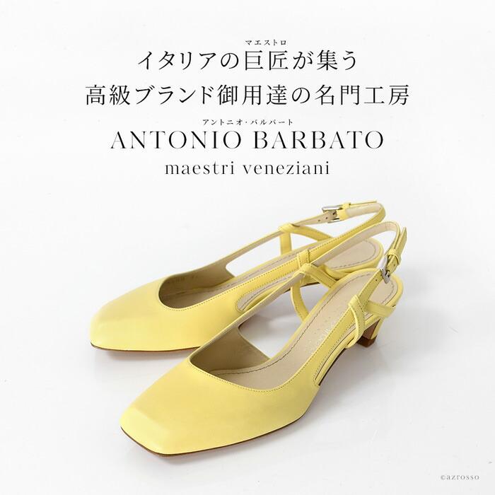 イタリア語でブランド名の下に誇らしげに書かれているとおり、水の都・ベネチアに「マエストロ・巨匠」と呼ばれる職人が集うファクトリーを持つ、ANTONIO BARBATO。日本ではあまり名の知られていないブランドですが、高級ブランド靴各社の木型(ラスト)のメーカーでもあり、誰もが知るビッグメゾンの靴の生産を請け負うファクトリーでもある、高品質シューズブランドが多いイタリアの中でも、実力、実績ともにトップクラスの名門ファクトリーが立ち上げたブランドです。