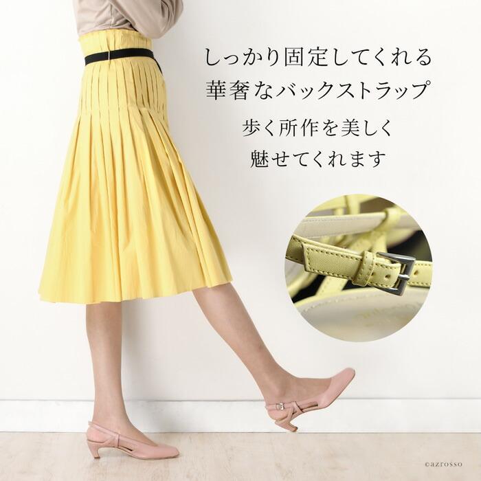使われているレザーはイタリア産のトップクラスレザー。光沢のあるとても柔らかいレザーは、履くたびに指に感じる触り心地の良さにトップクラスであることを実感できます。