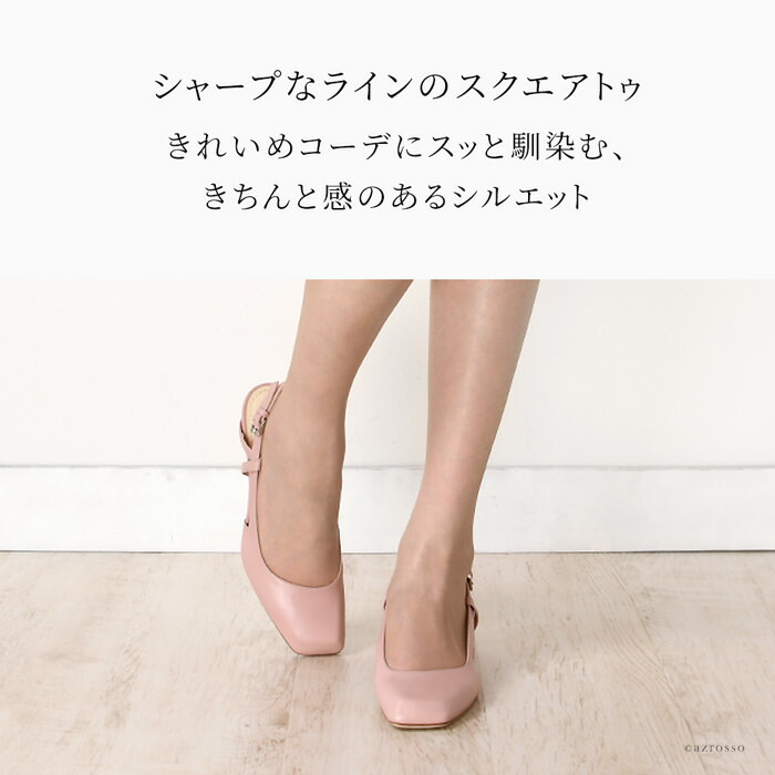 靴底はヒールの裏までつながるレザーの一枚貼り。美しいだけでなく、ヒールが折れ難くします。インソールもレザーを重ねた丁寧な作り。