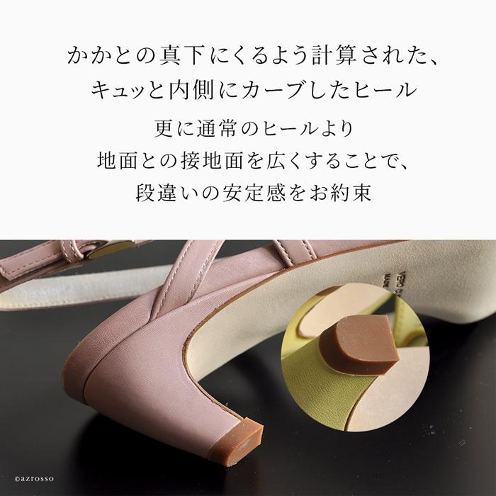 ローヒール ストラップ パンプス 本革 アントニオバルバート ANTONIO BARBATO イタリア製 パンプス スクエアトゥ|ヒール 4cm レザー パンプス 靴 サンダル ストラップ ブランド 4センチ 痛くない 大きいサイズ クイーンサイズ 小さいサイズ スモールサイズ 春 夏 送料無料 モデル写真1:カナリーノ イエロー