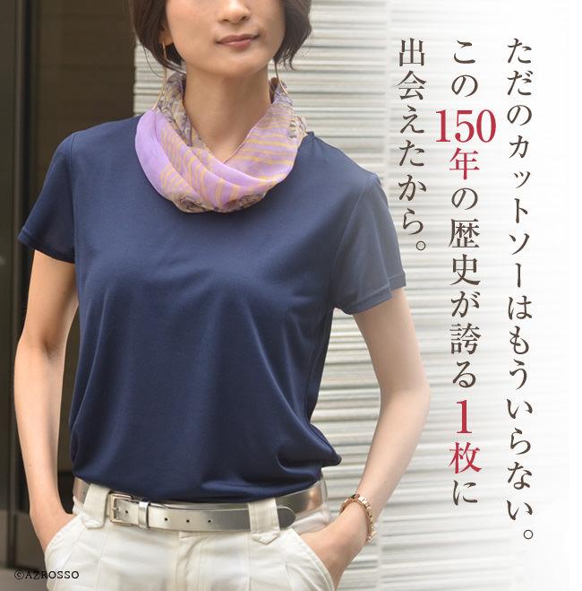 日本製のシルク100カットソー。汗取りパッド付きで誕生日や記念日 母の日 プレゼントにおすすめ