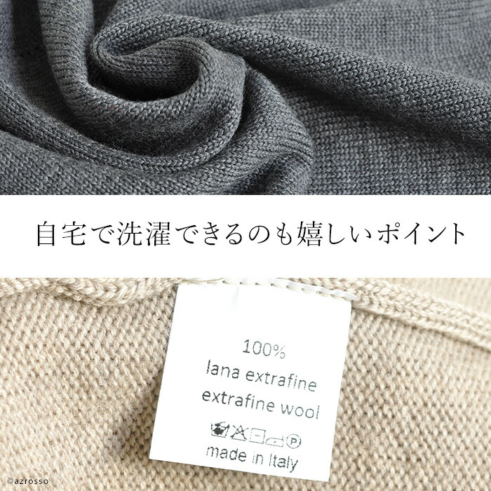 カリマールロングニットカーディガンサイズ・詳細