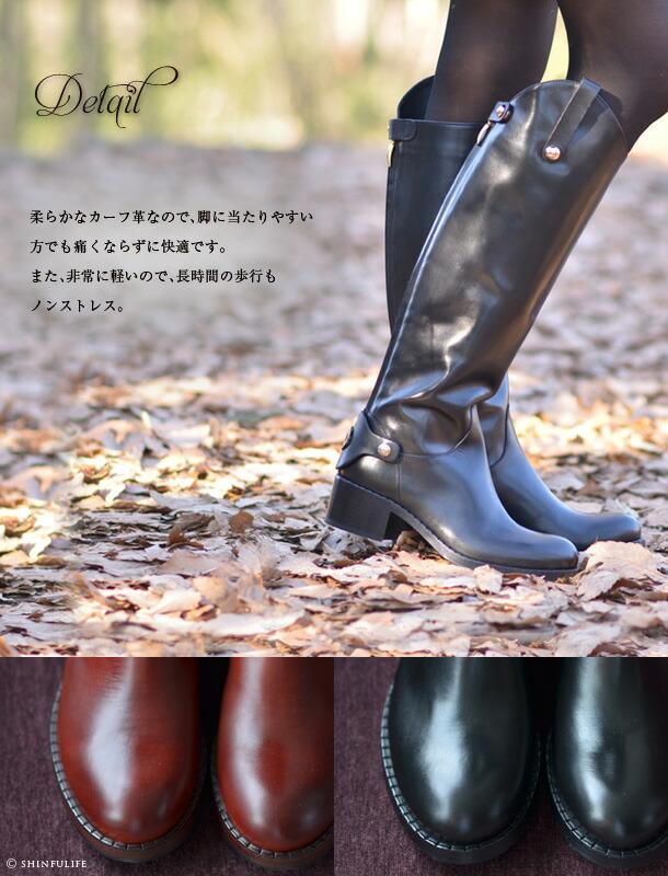 柔らかなカーフ革なので、脚に当たりやすい方でも痛くならずに快適です。また、非常に軽いので、長時間の歩行もノンストレス。