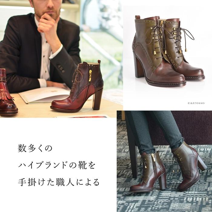 メゾンブランドの靴職人だったCapezzani氏が、イタリアのマルケ州に小さな工房をオープンしたのが、カペッツアーニの歴史の始まりでした。一流の技術と経験を生かし、素材とクオリティにこだわり続けた魂から生まれた靴は高い評価を受け、イタリア政府からの認定を受けるまでに成長しました。