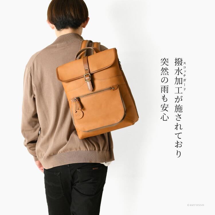 きれいめシンプルデザイン&上質レザーの大人仕様なら、ビジネスにも違和感なし。背中に左右バランスよく背負えるリュックは他のタイプの鞄に比べ体への負担が少なく、書類やノートパソコンなど重い荷物を大量に持ち歩きながら毎日頑張るビジネスマンの味方です。丈夫な上に見た目も艶々と美しいエイジング・レザーは、時間とともに変化していく革の色合いを楽しむこともできる。