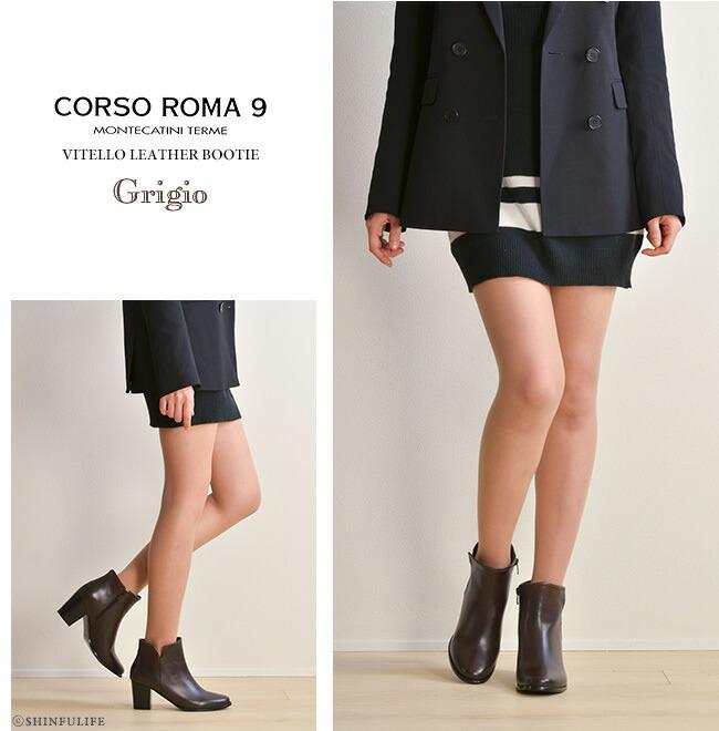 【楽天市場】ブーティー 太ヒール 黒 本革 ショート ブーツ コルソローマ 9 ブーティ Corso Roma 9