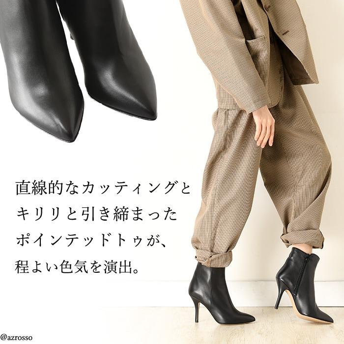 でも、価格はルブタンの靴の約5分の1とお求めやすいお値段。デザイナーの名が付いてしまうと、なかなか手の届きにくい価格になってしまうブーティが、リーズナブルに手に入るのは、イタリアのファクトリーブランド最大の魅力です。