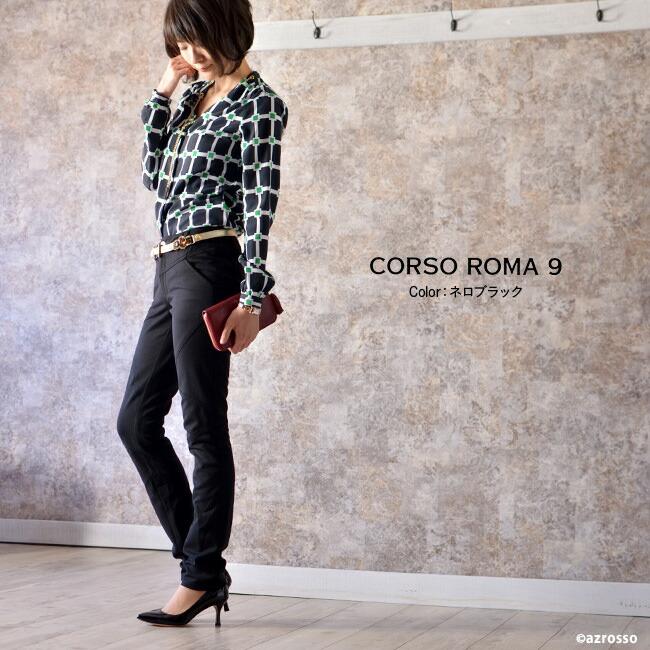 CORSO ROMA 9 コルソローマ 9 イタリア 製 エナメル パンプス ヒール ハイヒール フォーマル ポインテッドトゥ 痛くない レザー レディース 本革 通勤用 疲れにくい フォーマルパンプス 靴 大人 おしゃれ きれいめ ヒールパンプス 30代 40代 ブラック ベージュ モデル写真 ネロブラック