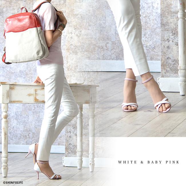 CORSO ROMA 9 コルソローマ 9  レザー ヒールサンダル バイカラー 7cm ホワイト ハラコ 華奢 取扱店舗 モデル写真 ホワイト×ベイビーピンク